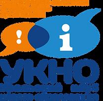 ukno_logo_b.png