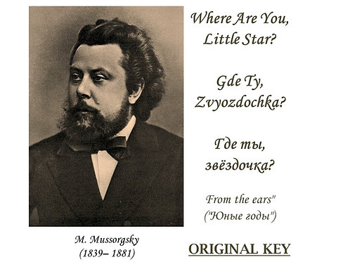 """M.Mussorgsky """"Where Are You, Little Star?"""" Orig. key - FULL PACK"""