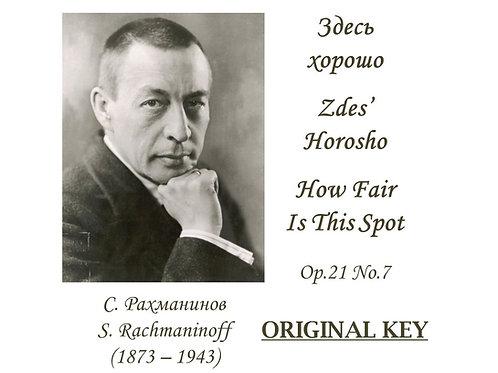 "S.Rachmaninoff ""How Fair Is This Spot"" Op.21 No7 Original key - DICTION SCORE"