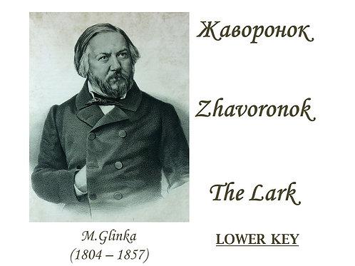 """M.Glinka """"The Lark"""" Lower key - DICTION SCORE"""