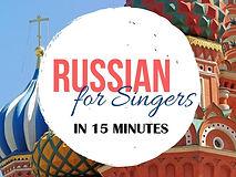 2019-02 Russian for singers full IPA vid