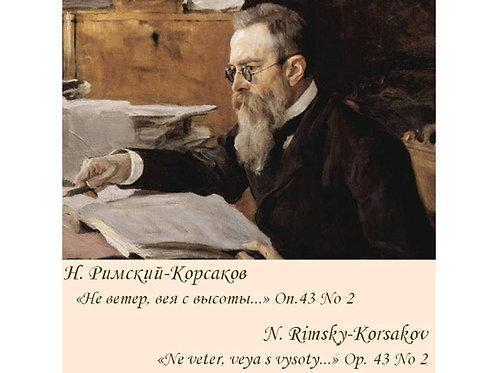 """N.Rimsky-Korsakov """"Ne Veter Veya S Vysoty"""" Op. 43 N2 Lower key - FULL PACK"""
