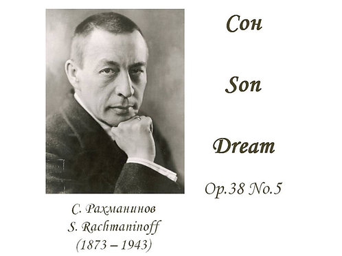 "S.Rachmaninoff ""Dream"" Op.38 No5 Original key - FULL PACK"