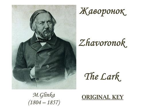 """M.Glinka """"The Lark"""" Orig. key - DICTION SCORE"""