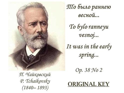 """Tchaikovsky """"It Was In The Early Spring"""" Op.38 N2 Orig. key - FULL PACK"""