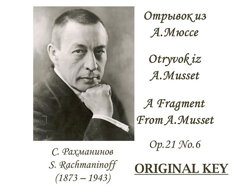 """S.Rachmaninoff """"A Fragment From  A.Musset"""" Op.21 N6 Orig. key - FULL PACK"""