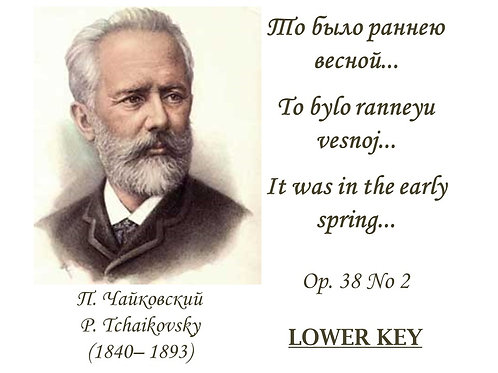 "Tchaikovsky ""It Was In The Early Spring"" Op.38 N2 Lower key - DICTION SCORE"