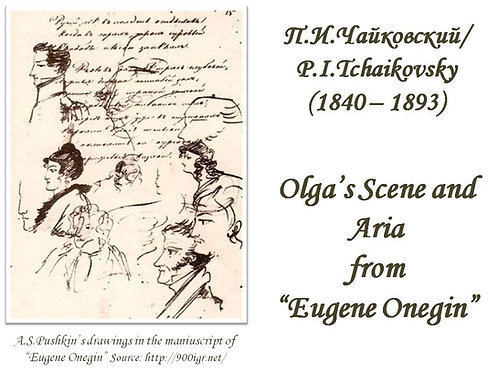 "Tchaikovsky ""Olga's Scene and Aria"" - FULL PACK"