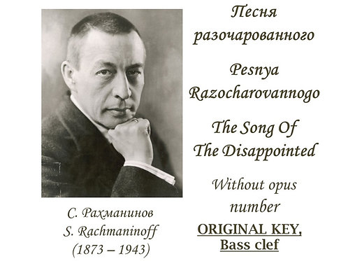 """Rachmaninoff """"Song Of The Disappointed"""" w/o Op Orig.key BassClef - DICTION SCORE"""