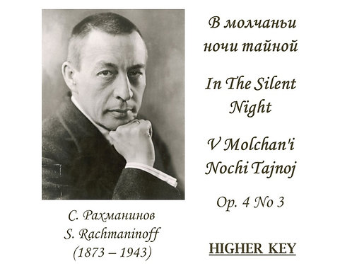 """S.Rachmaninoff """"In The Silent Night"""" Op.4 N3 Higher key - DICTION SCORE"""