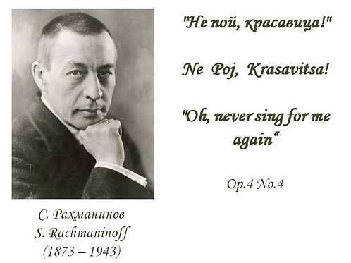 """S.Rachmaninoff """"Oh, Never Sing For Me Again"""" Op.4 No4 ORIG KEY - DICTION SCORE"""