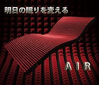 brand_thum_air-2.jpg