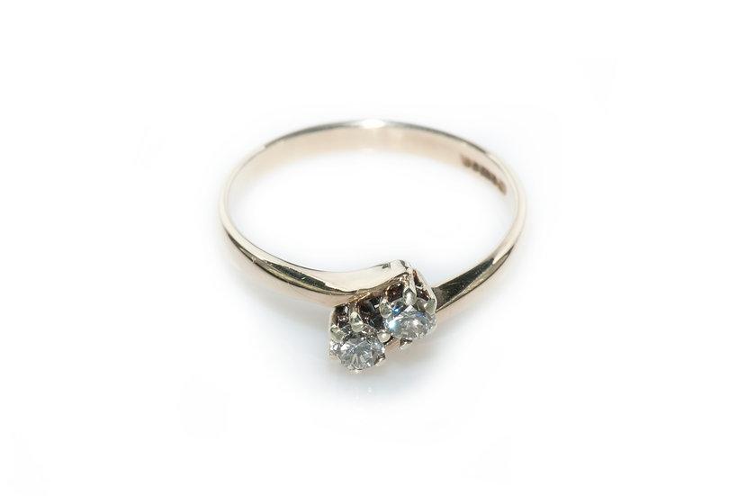 Diamond Gemini