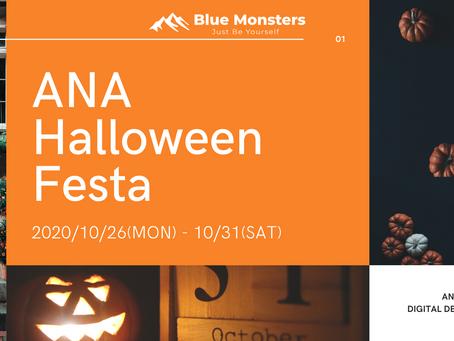 Blue Monsters Halloween Festa