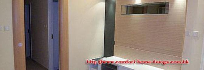 九龍 黃大仙 嘉峰臺 室內設計 裝修設計 裝修工程