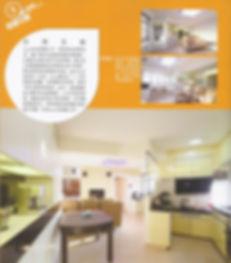 上水 翠麗花園3.jpg