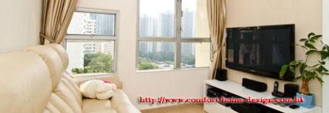 九龍 慈雲山 慈愛苑 室內設計 裝修設計 裝修工程
