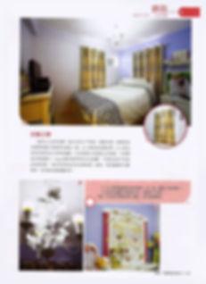 元朗 錦田4.jpg