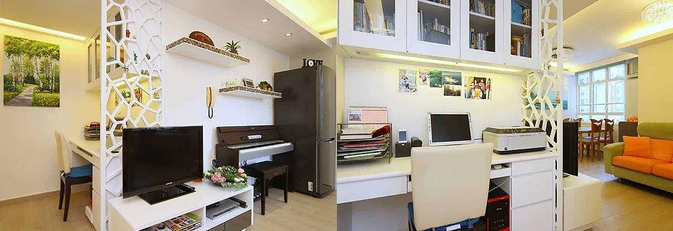 新界 將軍澳 富寧花園 室內設計 裝修設計 裝修工程