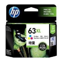 HP F6U63AA