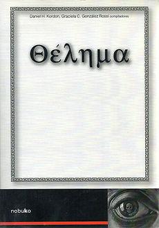 revista-zelema-fiszman-nestor-sanchez-cabezon-2915