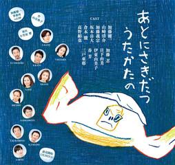 stage_ex_atosaki.jpg