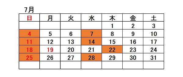 カレンダー2021年7月.jpg