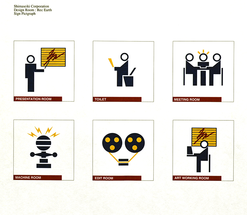 shimaseiki sign.jpg