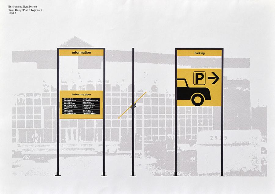 sign plam2.jpg