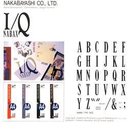Nakabayashi1.jpg