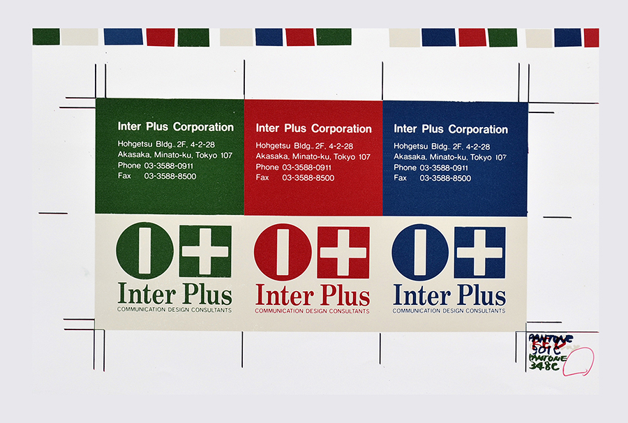 interplus sticker.jpg