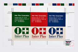 interplus sticker.jpg
