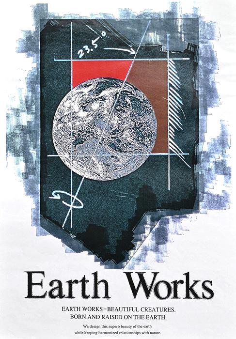 earth33.jpg