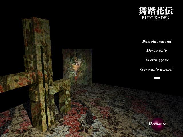 舞踏空間04.jpg