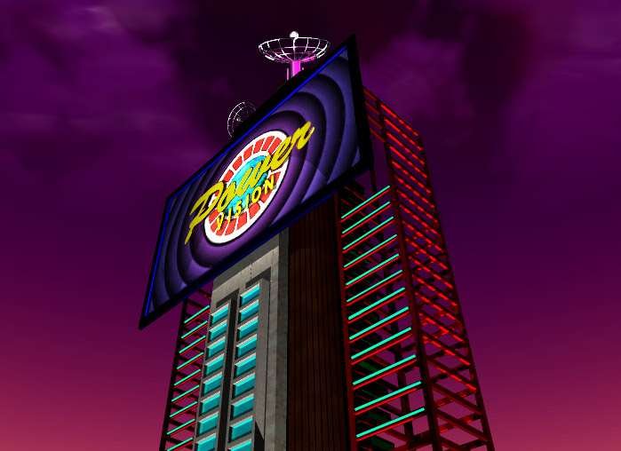 PowerVisionTower.jpg