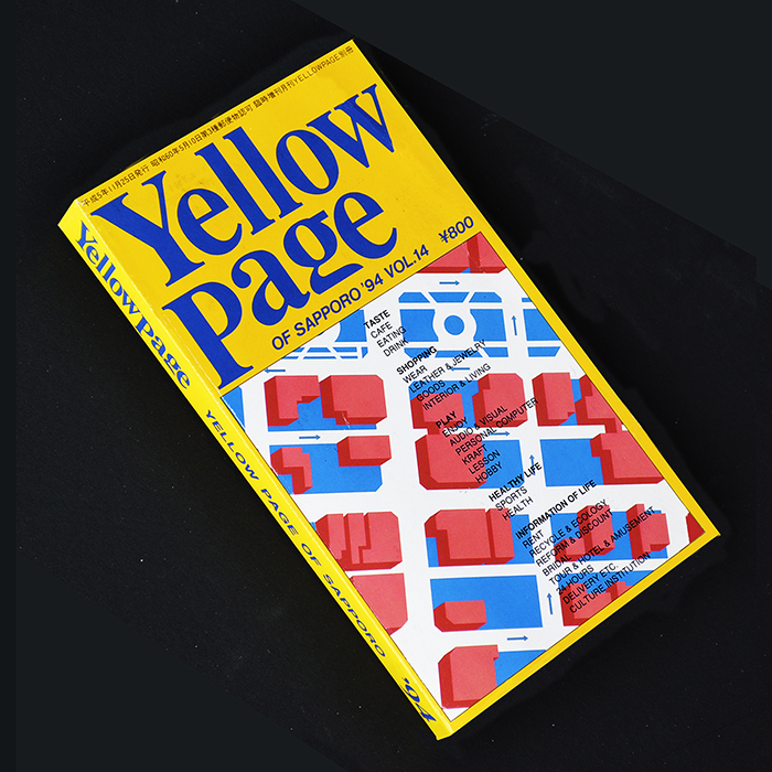 yellowpage.jpg
