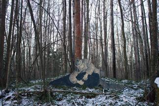 Pine Hunter