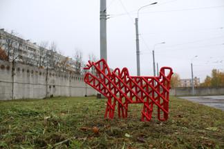 Haring's Dog