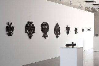 """Uniform"" Exhibition"