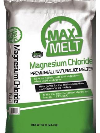 Magnesium Chloride Salt Bag