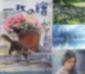 ichimainoe_2020_02.jpg