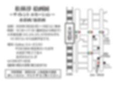 matsubayashi_2020_03dm2.jpg
