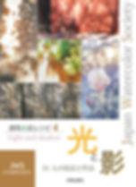 book_recipe.jpg