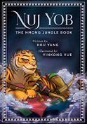 Jungle-Book-Cover_1024x1024@2x.jpg