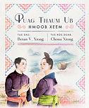 PuagThaumUb-Cover_1024x1024@2x.jpg