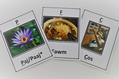 Single Consonant Flashcards