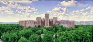 V.N. Karazin Kharkiv Devlet Üniversitesi