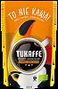 tucaffe_wanilia_packshot.png