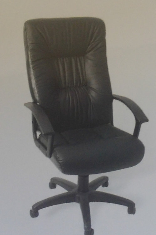 Lago Office Chair