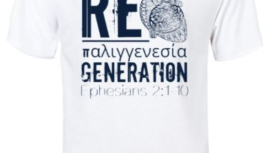 0002: White Stylish Regeneration Shirt